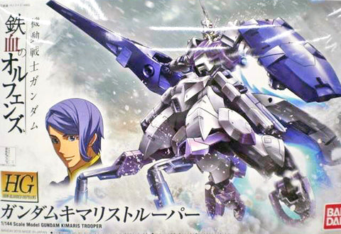 X2013 1/144 HG Gundam Kimaris Trooper