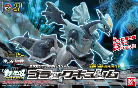 X2979 Pokemon Black Kyurem