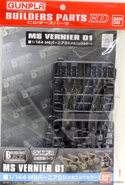 1/144 MS GunPla Builders Parts MS Vernier 01 Mechanic Colour