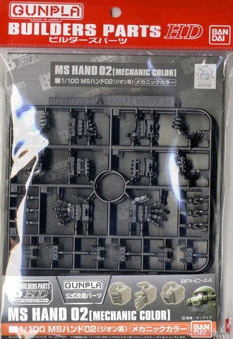 1/100 MS GunPla Builders Parts MS Hands 02 Zeon Mechanic Colour