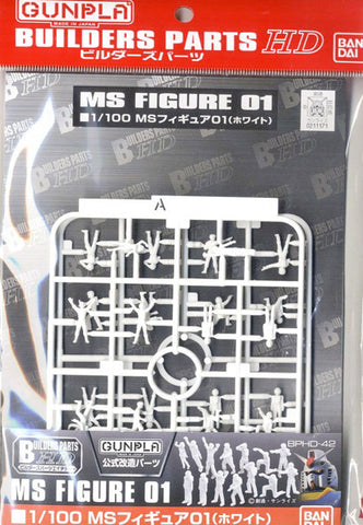 X2819 1/100 Builders Parts MS Figure 01 GREY