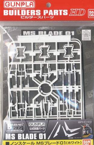 X2176 Builders Parts MS Blade 01 White
