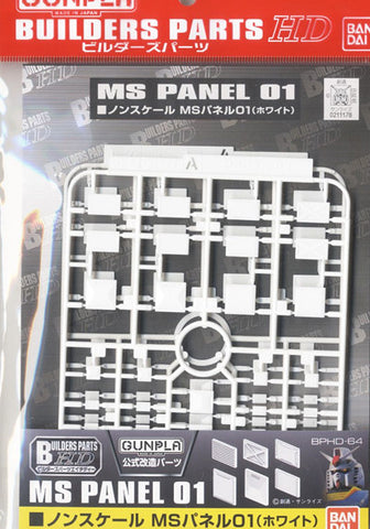 X2178 Builders Parts MS Panel 01 White