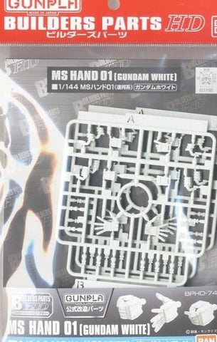 1/144 Gunpla Builders Parts MS Hand 01 EFSF White