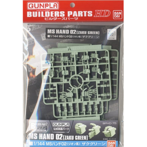 1/144 Gunpla Builders Parts MS Hand 02 Zeon Green