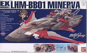 X1093 1/144 EX Model LHM-BB01 Minerva