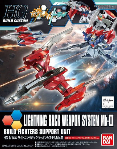 X0586 1/144 HGBC Build Fighters #028 Lightning Back Weapon System Mk III