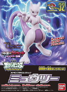 X1830 Pokemon Mewtwo