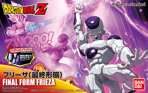X0551 Dragonball Figure-Rise Final Form Frieza