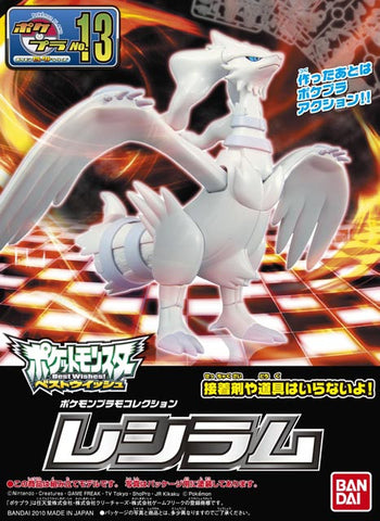 X2975 Pokemon Reshiram