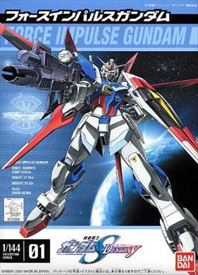 X0642 1/144 NG Gundam Seed #01 Force Impulse Gundam