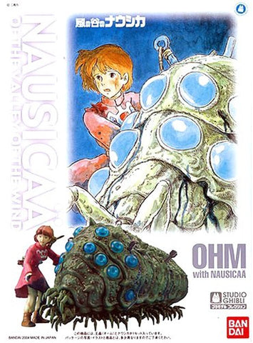 X3509 1/20 Studio Ghibli Ohm with Nausicaa
