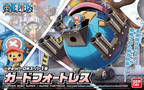 X0572 One Piece Chopper Robo Super 1 Guard Fortress