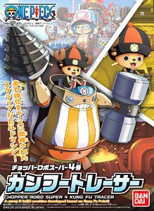 X0569 One Piece Chopper Robo Super 4 Kung Fu Tracer