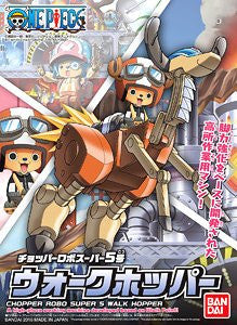 X0568 One Piece Chopper Robo Super 5 Walk Hopper