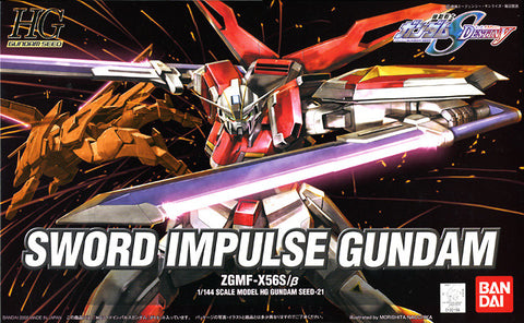 1/144 HG Sword Impulse Gundam