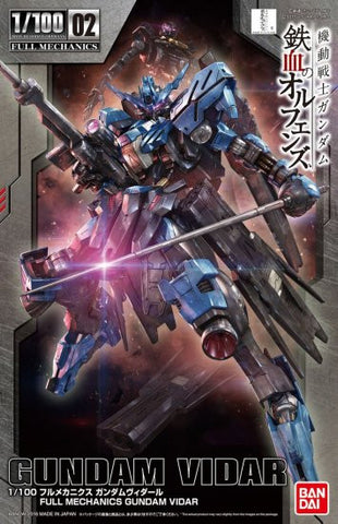 X2070 1/100 FM Full Mechanics Gundam Vidar