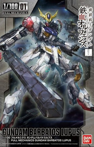 X4532 1/100 FM Full Mechanics Gundam Barbatos Lupus