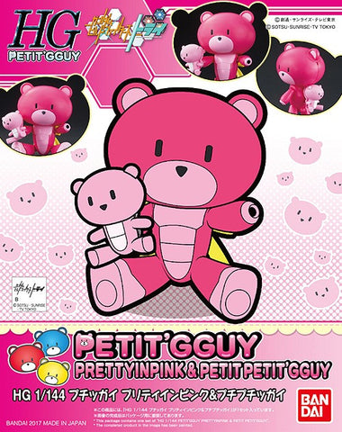 X0605 1/144 HG Build Fighters Petit GGuy #14 Pretty In Pink & Petit Petit Gguy
