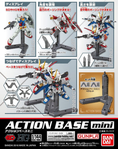 Gundam Action Base Mini 2 Pack