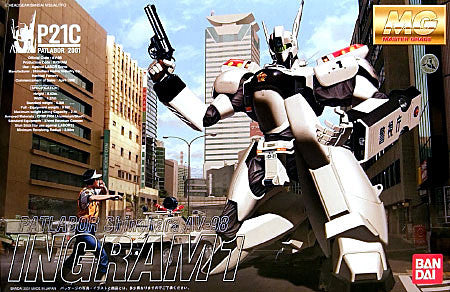 X2445 1/35 MG Patlabor Shinohara AV-98 Ingram 1