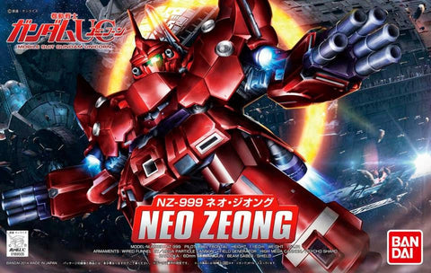 X2110 BB #392 NZ-999 Neo Zeong Mobile Suit Gundam Unicorn