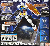 X0969 Action Base 3 Black