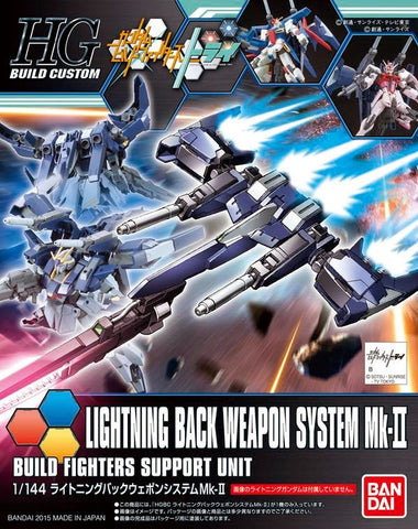 X0587 1/144 HGBC Build Fighters #020 Lightning Back Weapon System Mk II
