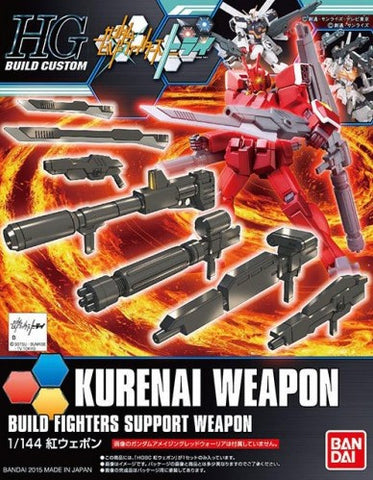 X0582 1/144 HGBC Build Fighters #018 Kurenai Weapon