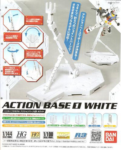 X1364 Gundam Display Action Base 1 White