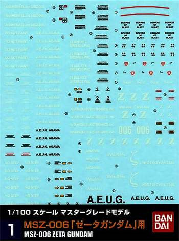 X1190 1/100 Gundam Decal Set #1 MSZ-006 Zeta Gundam