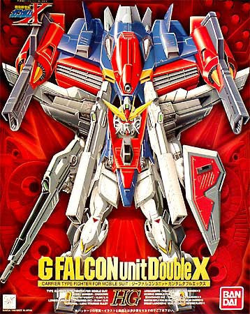1/100 HG G Falcon Unit Double X