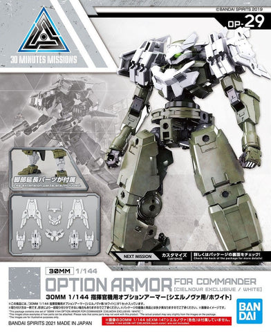 X6218 1/144 30MM Option Armour for Commander Cielnova Exclusive White