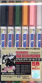 X2363 Gundam Marker Real Touch Set 2