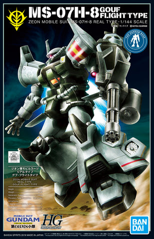X6563 1/144 The Gundam Base Limited Gouf Flight Type Image Colour