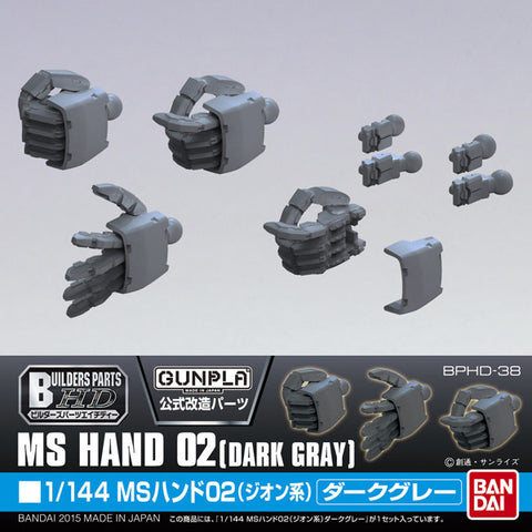 X2822 1/144 MS Builders Parts HD Hand 02 Dark Gray