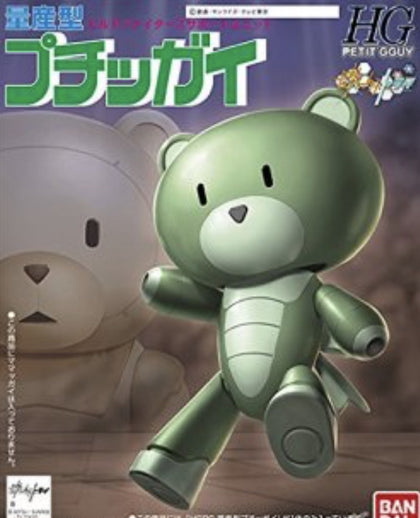 1/144 HG Petit GGuy Limited Expo Green Version