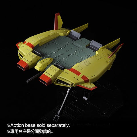 X1969 P Bandai 1/144 HG Base Jabber Unicorn Zeon Remnants Colour Version