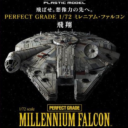 X0505 P Bandai 1/72 PG Star Wars Millennium Falcon Limited Version