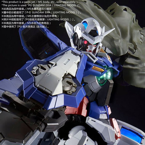 X2045 P Bandai 1/60 PG Repair Parts Set for Exia