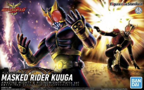 X5071 PRE ORDER Limited Figure-Rise Standard Masked Rider Kuuga Amazing Mighty & Rising Mighty Parts Set