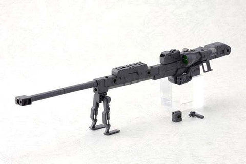 X1659 MSG Support Goods #01 Strong Rifle