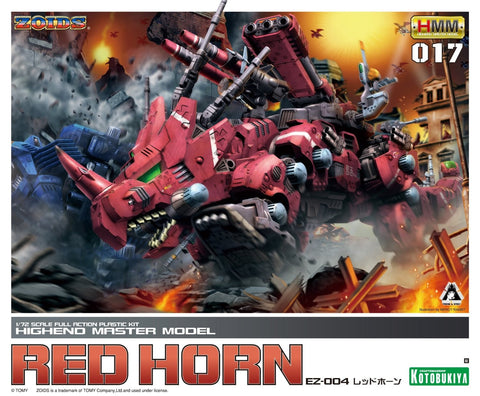 Zoids 1/72 EZ-004 Red Horn HMM Kit