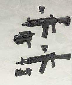 X1683 MSG Support Goods #31 Assault Rifle