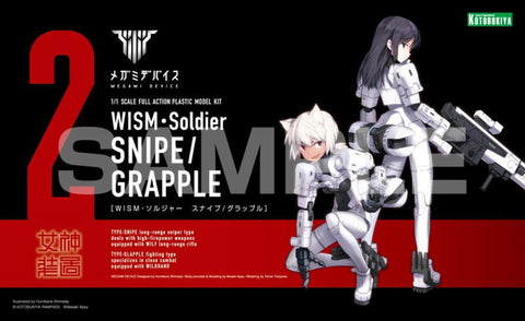 X1141 Megami Device WISM Soldier Snipe / Grapple