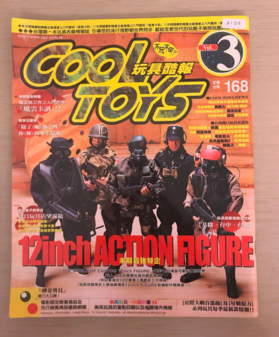 Preowned Lot 2138  - Cool Toys Magazine Vol. 3 No. 168