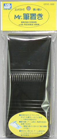 X1310 Brush Stand with Flexible Arm