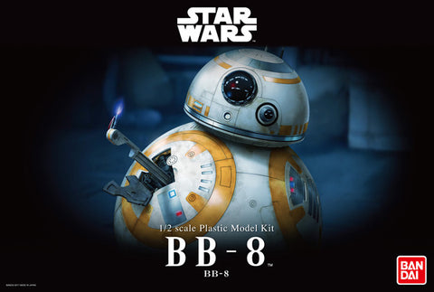 X1118 1/2 Star Wars BB-8