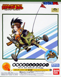 X1237 Dragonball Mecha Collection Son Gokou's Jet Buggy