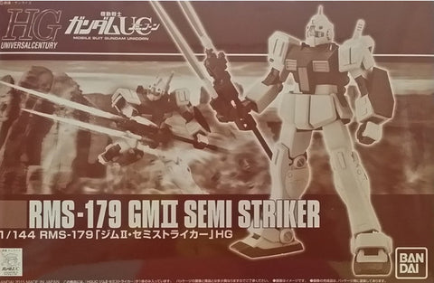 P Bandai 1/144 HG RMS 179 GM II Semi Striker